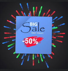 Wow sale special offer banner sale poster vector