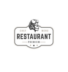 restaurant logo template object for vector image vector image
