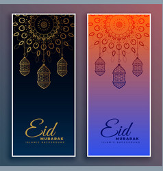 Beautiful eid mubarak festival banner design vector