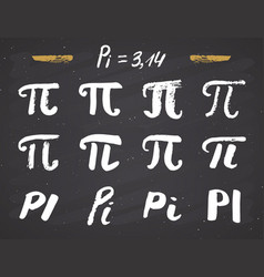 pi symbols hand drawn icons set grunge vector image