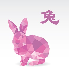 Rabbit polygon origami zodiac vector image