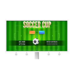soccer cup european football field on horizontal vector image