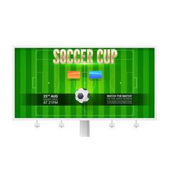 Soccer cup european football field on horizontal vector