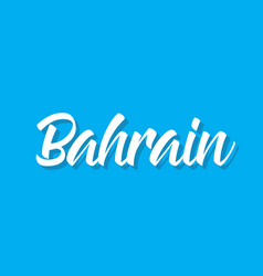 Bahrain text design calligraphy vector