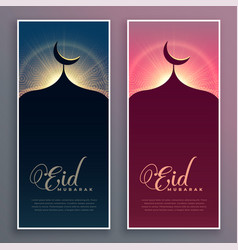 eid mubarak holiday banner with mosque and moon vector image