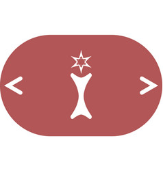 Flat paper cut style icon of trophy and award vector