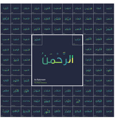 Ninty nine names of allah typography vector