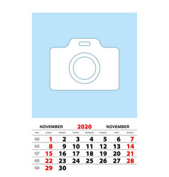 November 2020 calendar planner a3 size with place vector