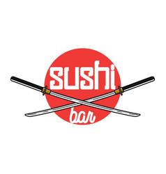 Color vintage sushi bar emblem vector