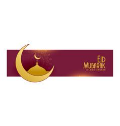 Eid mubarak islamic golden banner design vector