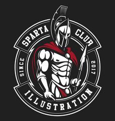 Gladiator emblem vector