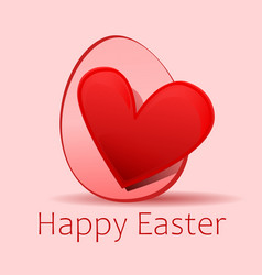 red heart happy easter egg vector image