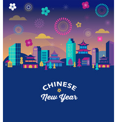 Chinese new year - city landscape with colorful vector