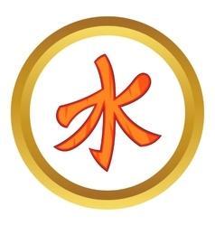 Confucian symbol icon vector image