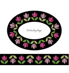 embroidery decorative frame and border set ribbon vector image
