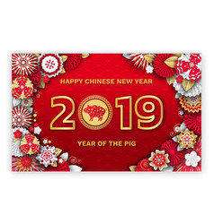 happy chinese new year pig 2019 greeting poster vector image