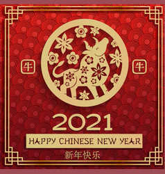 gold bull 2021 symbol in golden chinese pattern vector image