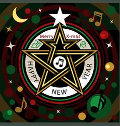 merry x-mas happy new year music star night vector image