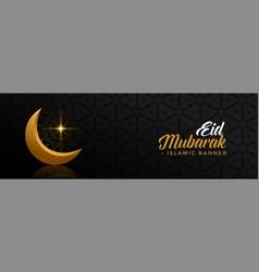 Golden moon and star eid mubarak dark banner vector