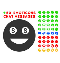 money smiley icon with bonus smiley clipart vector image