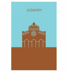 Synagogue icon Judaism Religious building vector image vector image