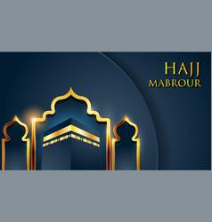Islamic greeting card template for hajj vector