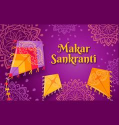 makar sankranti festival happy indian sun vector image