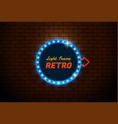frame light retro circle vector image vector image