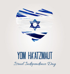 israel day of independence background vector image