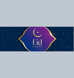 Shiny golden eid festival banner design vector