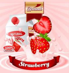 strawberry yogurt ads splashing scene with vector image