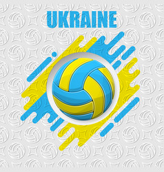 volleyball ukraine background vector image