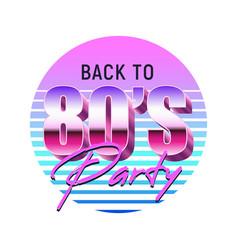Retro party icon vector