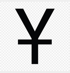chinese yuan sign vector image