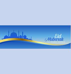 Elegant eid mubarak blue banner design vector