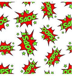 Oops comic sound effects seamless pattern vector