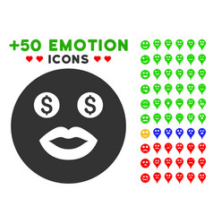 Prostitute smiley icon with bonus avatar clipart vector
