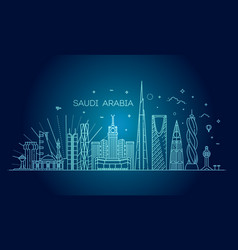 Saudi arabia detailed skyline vector