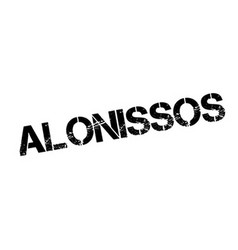 Alonissos rubber stamp vector