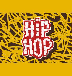 hip hop label lettering type design imag vector image