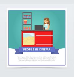 saleswoman selling popcorn people in cinema vector image