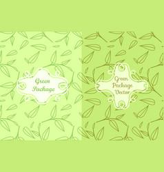tea leaves seamless pattern vector image vector image