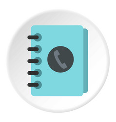 blue address book icon circle vector image vector image
