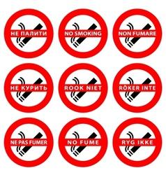 Stickers set symbols No smoking area vector image vector image
