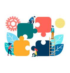 concept teamwork cooperation partne vector image
