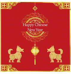Happy chinese new year dog chinese lantern backgro vector