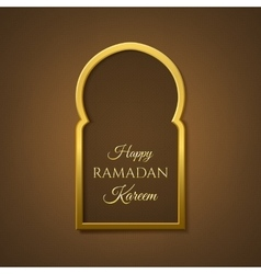 Happy Ramadan Kareem background vector image