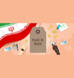 made in iran national production money cash vector image