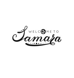 samara handwritten lettering inscription logo vector image