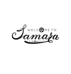 Samara handwritten lettering inscription logo vector
